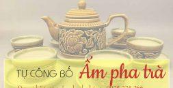 Tự công bố ấm pha trà