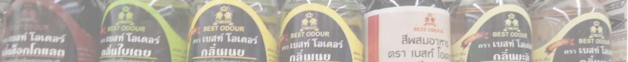 Công bố chất lượng màu thực phẩm